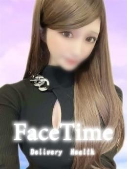 あん FACE TIME (六本木発)