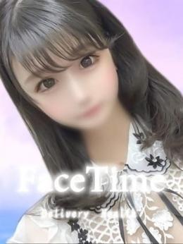 るる FACE TIME (六本木発)