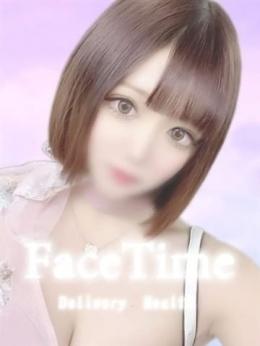 ゆい FACE TIME (世田谷発)