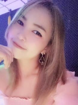 エミ フェアリー48 (大塚発)