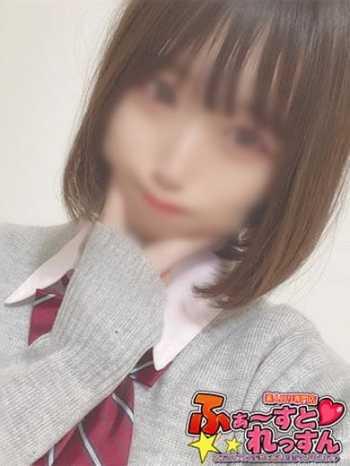 あおい ふぁ~すとれっすん (所沢発)
