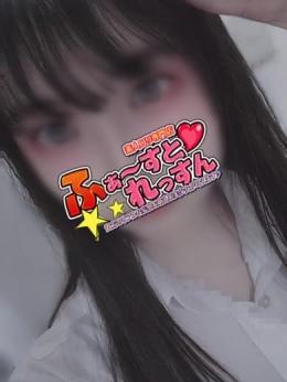 りの ふぁ~すとれっすん (所沢発)