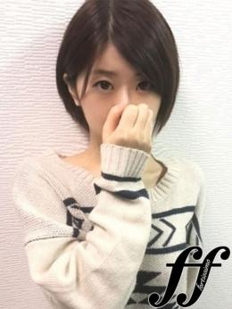 ひめ fortissimo (日立発)