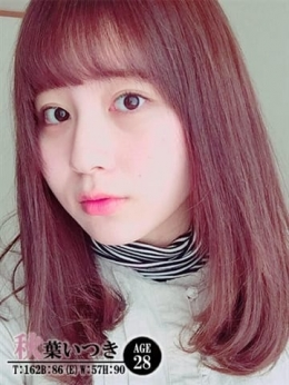 秋葉 いつき 密会不倫サークル (足利発)