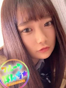ヒメカ☆超エロいこと大好き娘 フルーツぽんち☆ (柏発)