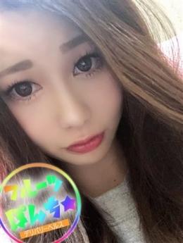 ミサト☆奇跡的!!運命の再会! フルーツぽんち☆ (栄町発)