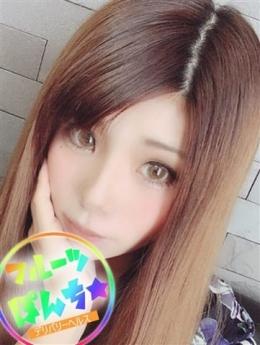 しおり☆天然美少女はH大好き フルーツぽんち☆ (浦安発)