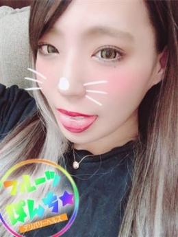 つきの☆ファンタジスタドール フルーツぽんち☆ (浦安発)