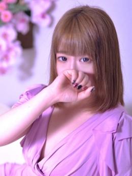 UINA フーバー・レディ(fuber LADY) (枚方発)
