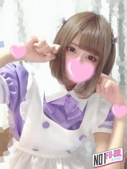 あのね NO1☆FU-DOLオーディション (大久保・新大久保発)