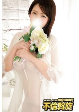 サユ〔27歳〕     妖艶な美貌・溢れる色香 不倫斡旋~90分10000円~ (川越発)
