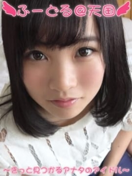レイア ふーどる@天国~きっと見つかるアナタのアイドル~ (新横浜発)