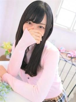 ゆきな 先生すぐ濡れたいの学園 (新大阪発)