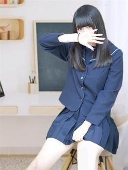 くるみ 先生すぐ濡れたいの学園 (京橋発)