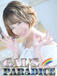 サクラ GAL'S PARADISE (戸田発)