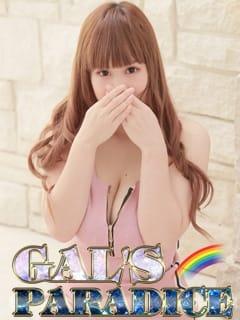 リンカ GAL'S PARADISE (戸田発)