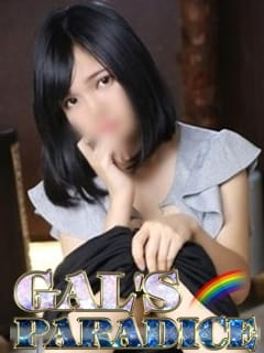 ルミナ GAL'S PARADISE (戸田発)