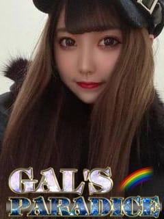 イオ GAL'S PARADISE (戸田発)