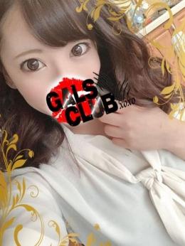 しおり GALS CLUB 「XOXO」 (鎌倉発)