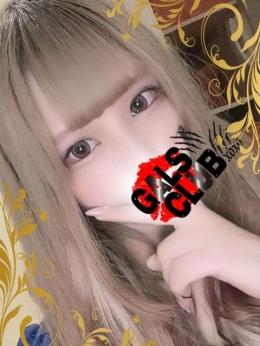 えれな GALS CLUB 「XOXO」 (鎌倉発)