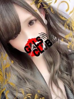 えみり GALS CLUB 「XOXO」 (鎌倉発)