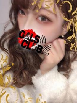 みゆき GALS CLUB 「XOXO」 (鎌倉発)