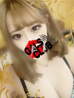 えりか GALS CLUB 「XOXO」 (鎌倉発)