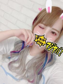 ミィ〔20歳〕     癒しが満載の美少女♪ ギャル専門学園 マジヤバ! (戸田発)