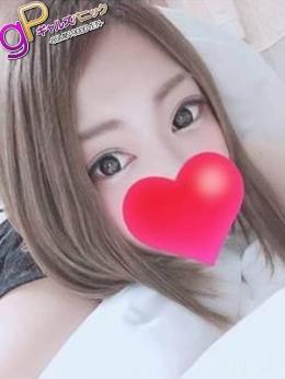 えれな ギャルズパニック~85分9.000円~ (藤沢発)