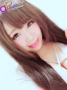 ありさ ギャルズパニック~85分9.000円~ (藤沢発)
