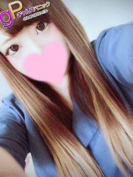 あいり ギャルズパニック~85分9.000円~ (藤沢発)