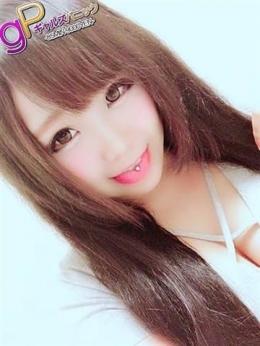 ありさ ギャルズパニック~85分9.000円~ (高円寺発)