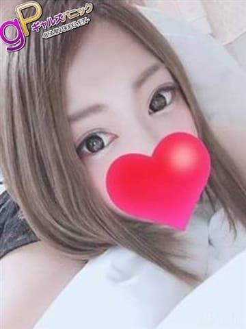 えれな ギャルズパニック~85分9.000円~ (高円寺発)