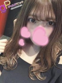 かおる ギャルズパニック~85分9.000円~ (高円寺発)
