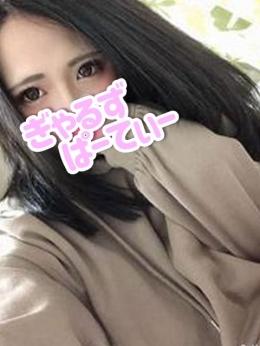 めい ぎゃるs´ぱーてぃー (錦糸町発)