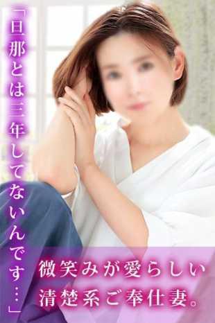 米島 我慢できない熟女たち (五井(市原)発)