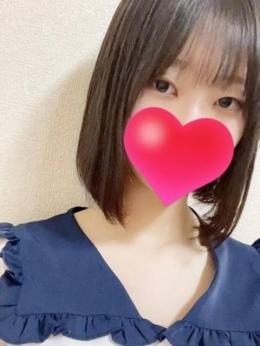 まこ現役学生 激カワ素人のエッチなご奉仕エステ2 (仙台発)