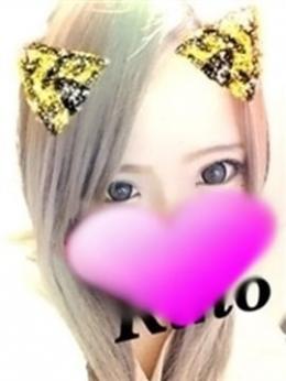 りほ 激選美人あいたい (玉名発)