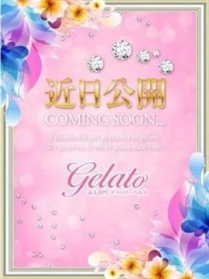 りこ gelato (松山発)