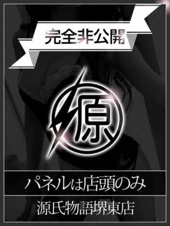 天川 トキ 源氏物語 堺東店 (堺発)