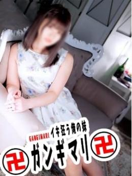 こころ 卍ガンギマリ卍イキ狂う俺の妹 (新横浜発)