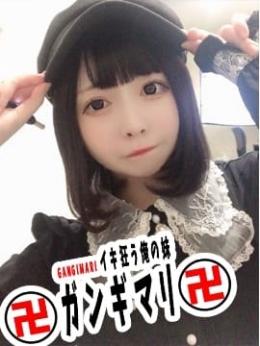 あつこ 卍ガンギマリ卍イキ狂う俺の妹 (関内発)