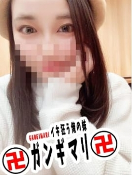 ゆうこ 卍ガンギマリ卍イキ狂う俺の妹 (関内発)