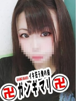 りの 卍ガンギマリ卍イキ狂う俺の妹 (関内発)
