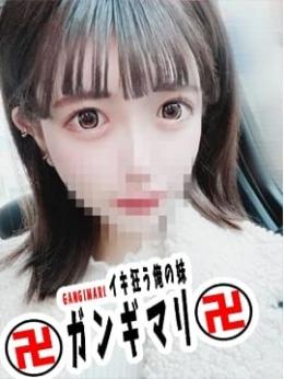 じゅり 卍ガンギマリ卍イキ狂う俺の妹 (曙町発)