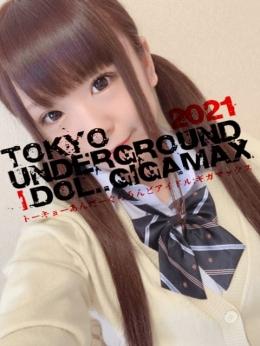 うさびっち TOKYOUNDERGROUNDIDOL☆GIGAMAX (新宿発)