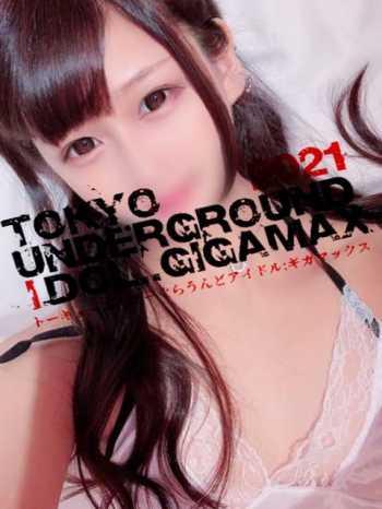 あまびえんぬ TOKYOUNDERGROUNDIDOL☆GIGAMAX (新宿発)