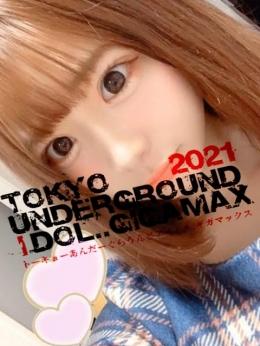 にくべんこ TOKYOUNDERGROUNDIDOL☆GIGAMAX (新宿発)
