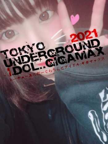 まくどなる子 TOKYOUNDERGROUNDIDOL☆GIGAMAX (新宿発)