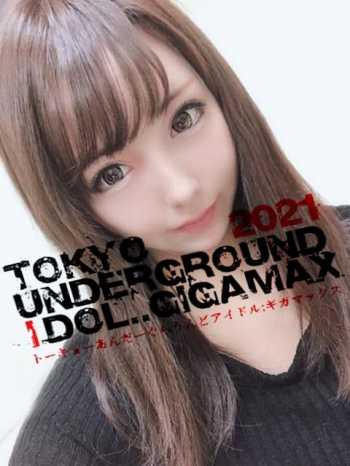ろきそにん TOKYOUNDERGROUNDIDOL☆GIGAMAX (新宿発)